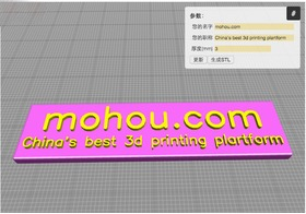 3D铭牌定制器